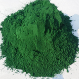 Composite Iron Green